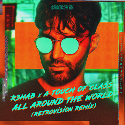 All Around The World (La La La) - RetroVision Remix