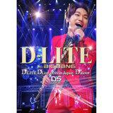 D-LITE DLive 2014 in Japan ~D'slove~