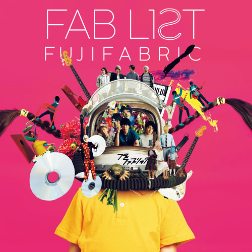 Fab List Two (Remastered 2019)