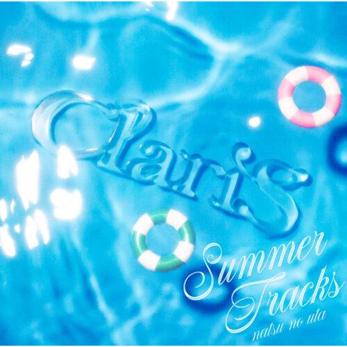 Summer Tracks - Natsu No Uta