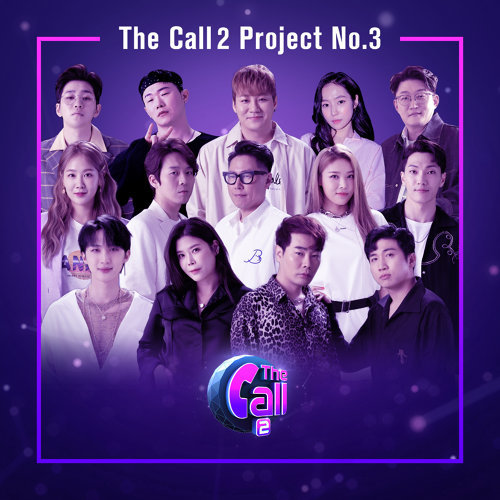 The Call 2 Project, No.3