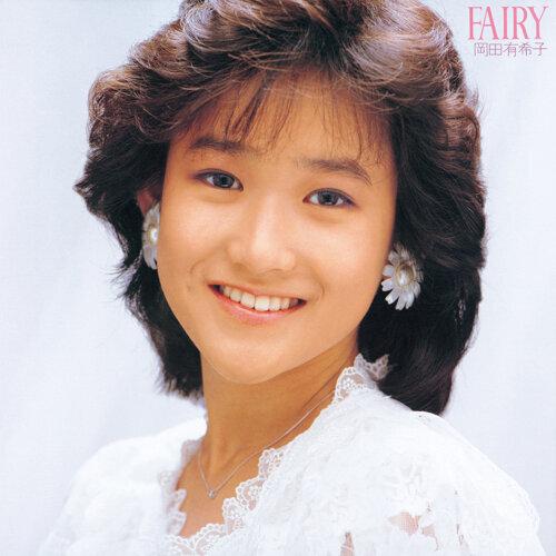 Fairy (FAIRY)
