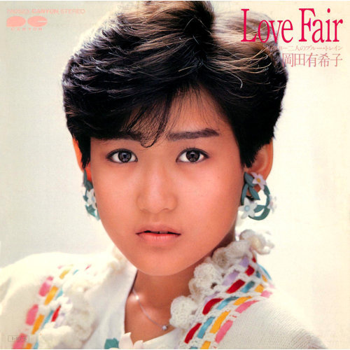 Love Fair (Love Fair)