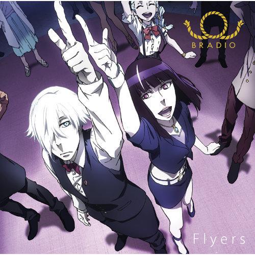 """Flyers(アニメ""""デス・パレード""""オープニングテーマ(short ver.))"""