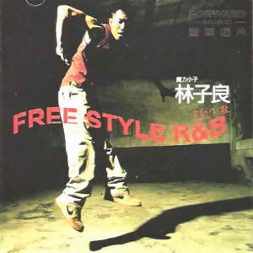 Free Style R&B