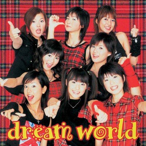 Dream - MUSIC IS MY THING歌詞 ...