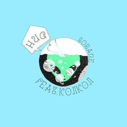 Hug (feat. kojikoji) (Hug (feat. kojikoji))