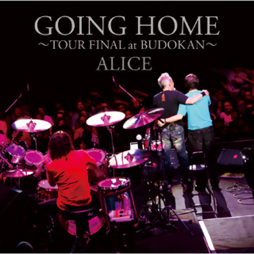 GOING HOME ~TOUR  FINAL at BUDOKAN~