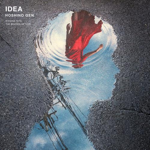Idea - 日劇<半邊,藍天。>主題曲