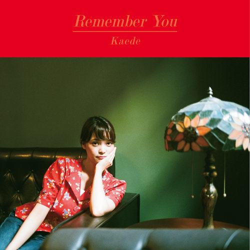 Remember You