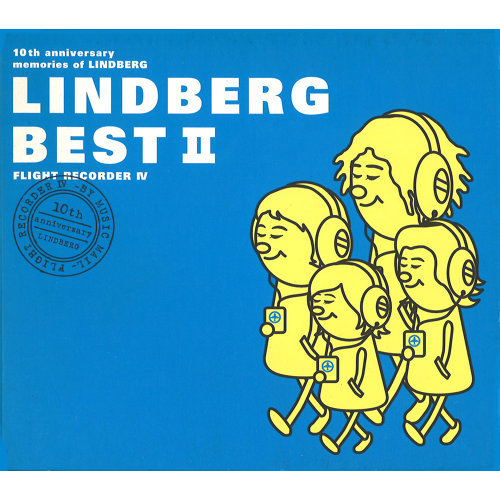 LINDBERG BEST II FLIGHT RECORDER IV