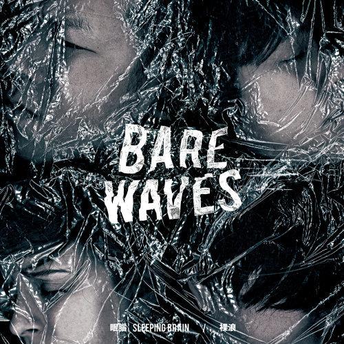 Bare Waves