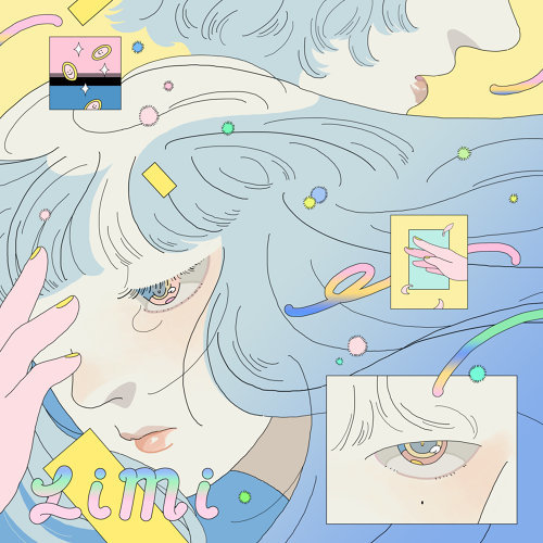 半空中 (feat. 李友廷) (Mid Air)