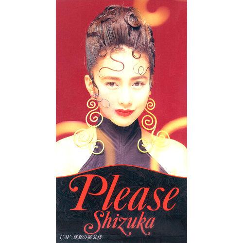 工藤静香(Shizuka Kudo) - Please 專輯- KKBOX