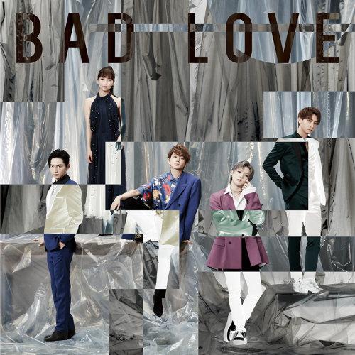 BAD LOVE - 日劇<奪愛之夏>主題曲
