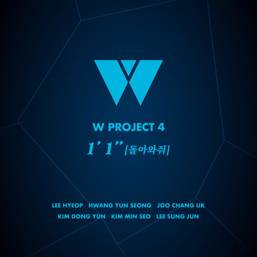 W PROJECT 4 '1M1S'