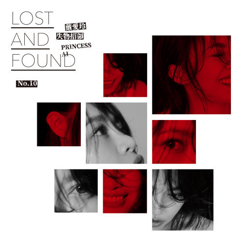 失物招领 (Lost and Found)