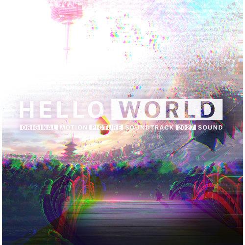 HELLO WORLD (Original Sound Track)