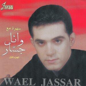 Wael Jassar, Vol. 1 - Live