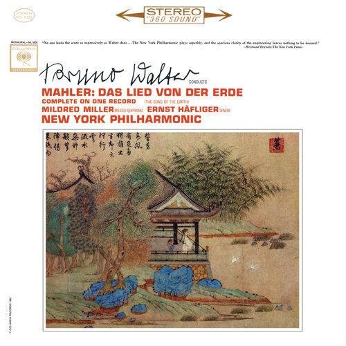 Mahler: Das Lied von der Erde - Remastered
