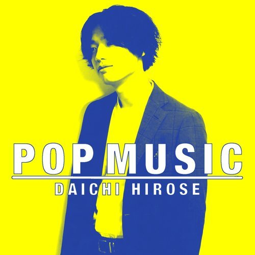 Pop Music (Pop Music)