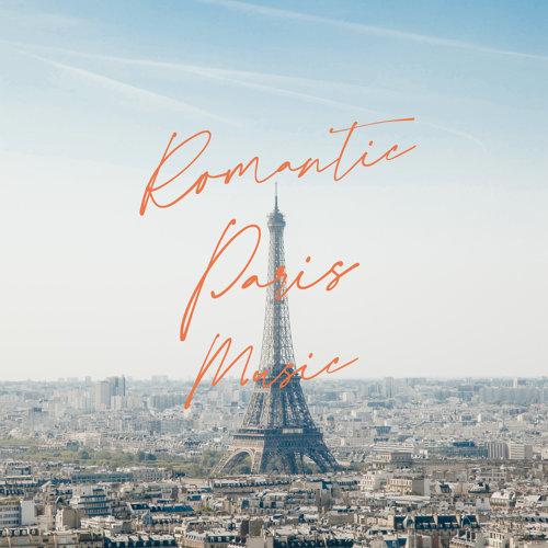 巴黎城市羅曼史:Romantic Paris Music