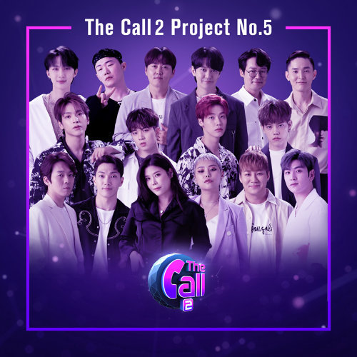 The Call 2 Project, No.5
