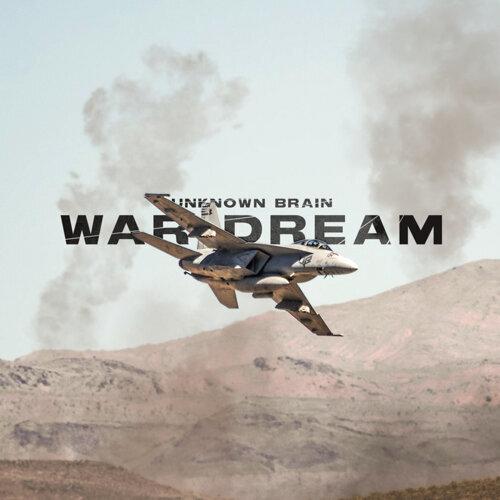 War Dream