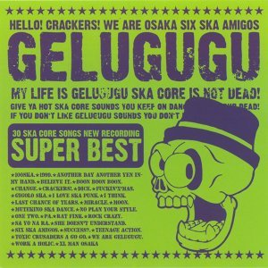 Gelugugu Super Best (Gelugugu Super Best)