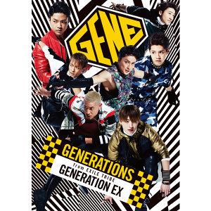 放浪新世代EX (GENERATION EX)