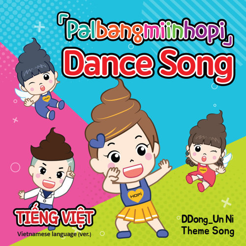Palbangmiinhopi DanceSong - Vietnamese Version