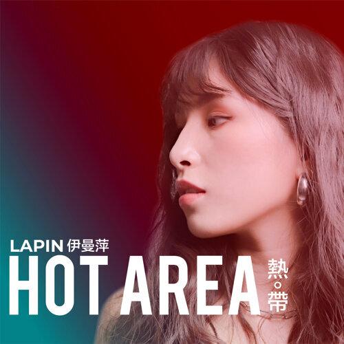 Hot Area (feat. Burgerlin)