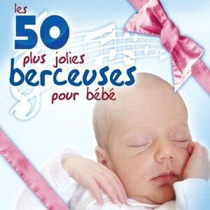 Les 50 plus jolies berceuses pour bébé