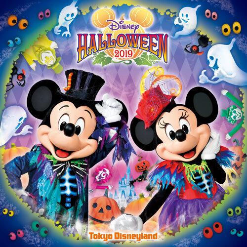 """Spooky """"Boo!"""" Parade - Disney Halloween 2019"""