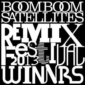 BOOM BOOM SATELLITES REMIX FESTIVAL 2013-Winners-