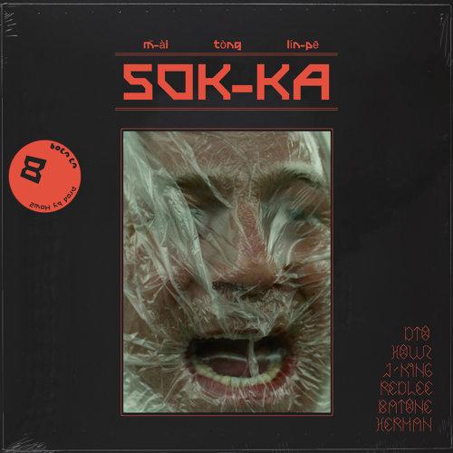 塑膠 (Sok-ka)