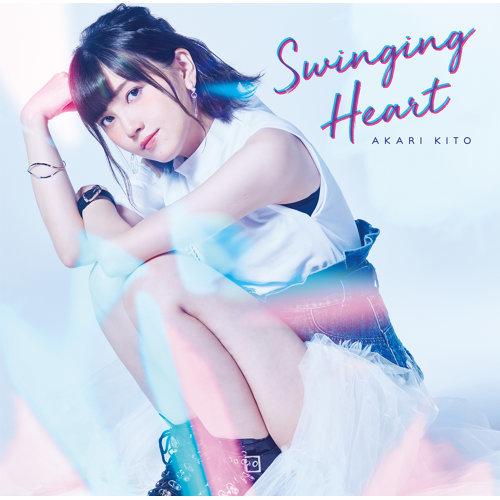 Swinging Heart (Swinging Heart)