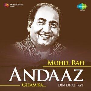 Andaaz Gham Ka: Din Dhal Jaye - Mohd. Rafi