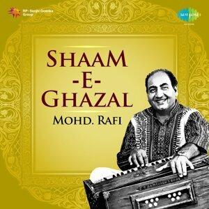 Shaam-E-Ghazal - Mohd. Rafi