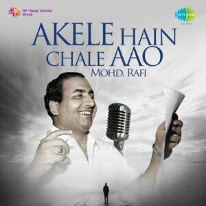 Akele Hain Chale Aao - Mohd. Rafi
