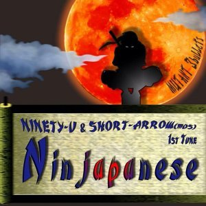 Ninjapanese (feat. DJ SHORT-ARROW) (Ninjapanese (feat. DJ SHORT-ARROW))