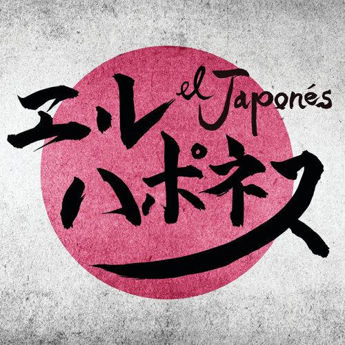 El Japonés