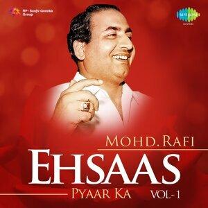 Ehsaas Pyaar Ka - Mohd. Rafi, Vol. 1