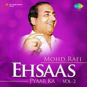 Ehsaas Pyaar Ka - Mohd. Rafi, Vol. 2