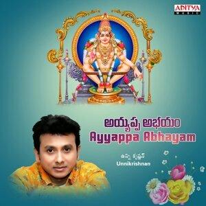 Ayyappa Abhayam