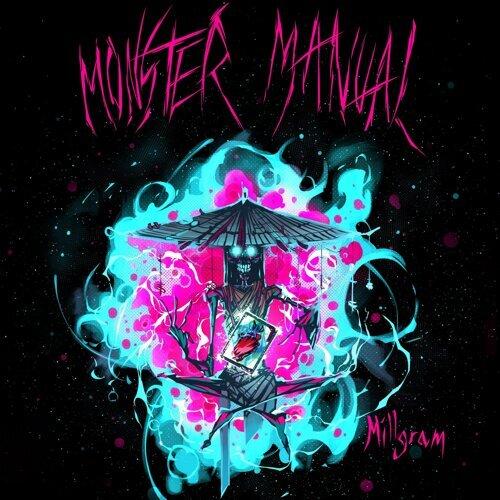 Monster Manual, Vol. 1