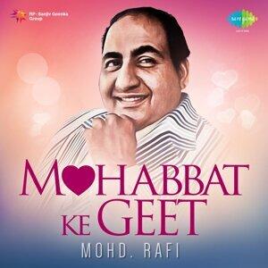 Mohobbat Ke Geet - Mohd. Rafi
