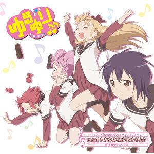 """動畫「輕鬆百合」♪♪片頭曲 Yes!YuYuYu☆輕鬆百合♪♪【通常盤】 - Yuruyuri♪♪"""" OP Theme Song"""