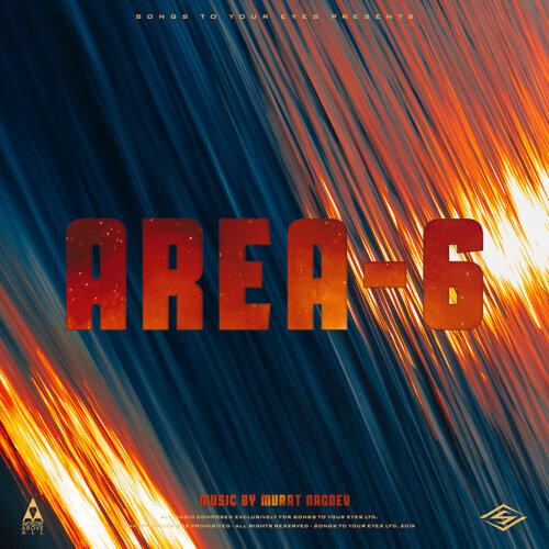 Area 6 (Heroic Hybrid Trailer Score)