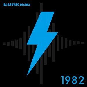 1982 (1982)